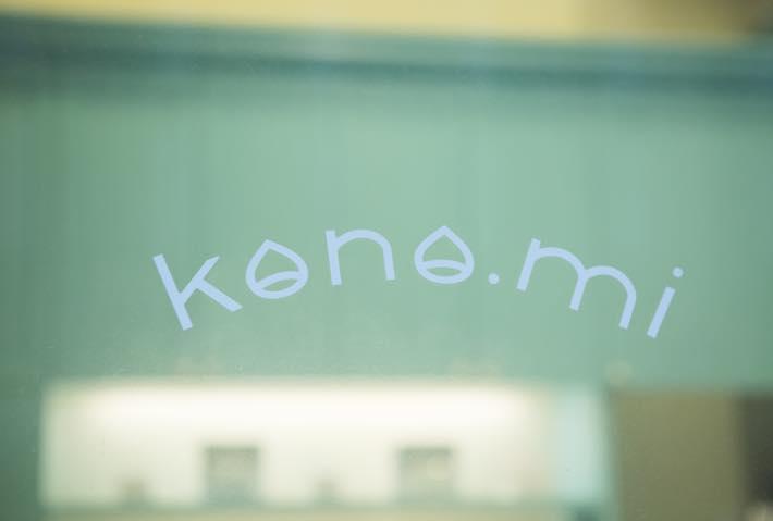 th_konomi_02