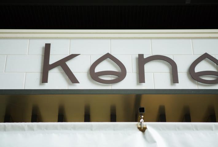 th_konomi_20